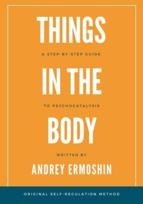Things in The Body - Andrey Ermoshin